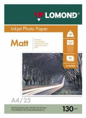 Фотобумага Lomond 0102039 A4 130г/м2 25л. белый