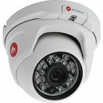 Видеокамера IP ActiveCam AC-D8101IR2W белый