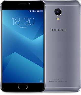 Смартфон Meizu M5 Note M621H 16ГБ серый