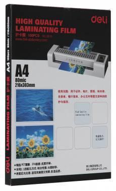 Пленка для ламинирования Deli E3816 80мкм A4 (100шт)