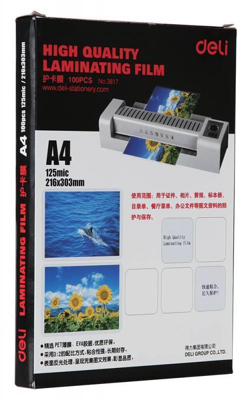 Пленка для ламинирования Deli E3817 A4 125мкм (100шт) - фото 1