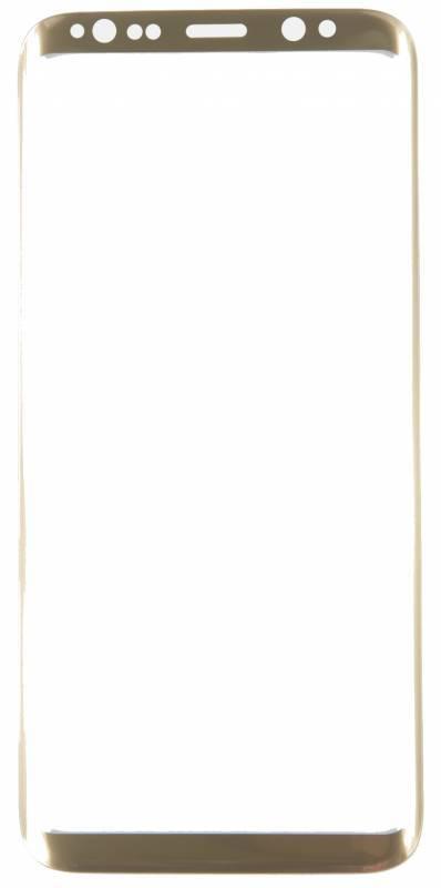 Защитное стекло Redline для Samsung Galaxy S8 plus (УТ000010822) - фото 1