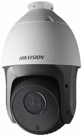 Видеокамера IP Hikvision DS-2DE5220IW-AE белый - фото 1