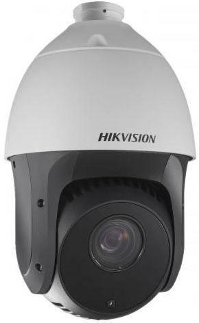 Видеокамера IP Hikvision DS-2DE5220IW-AE белый - фото 2