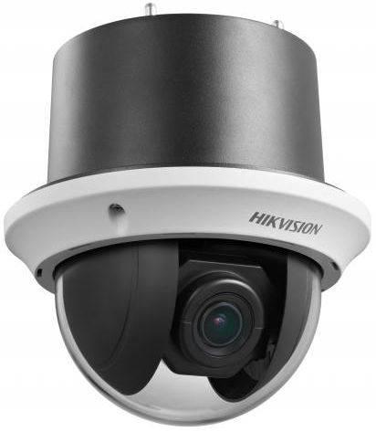 Видеокамера IP Hikvision DS-2DE4220W-AE3 белый - фото 4