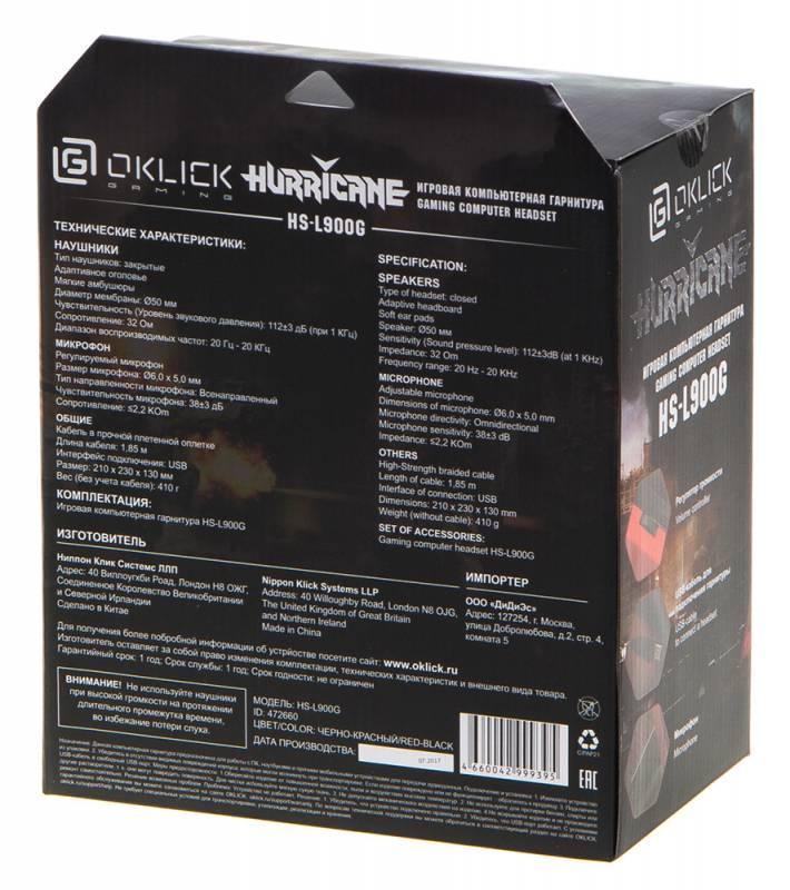 Наушники с микрофоном Oklick HS-L900G HURRICANE черный (HS-L900G) - фото 10