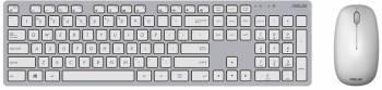 Комплект клавиатура+мышь Asus W5000 серый/серый (90XB0430-BKM0Y0)