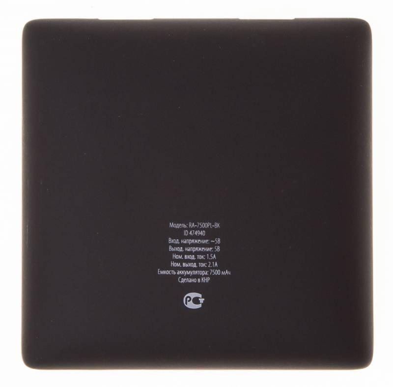 Мобильный аккумулятор BURO RA-7500PL-BK Pillow черный (RA-7500PL-BK) - фото 3