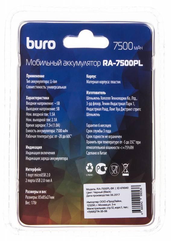 Мобильный аккумулятор BURO RA-7500PL-BK Pillow черный - фото 9