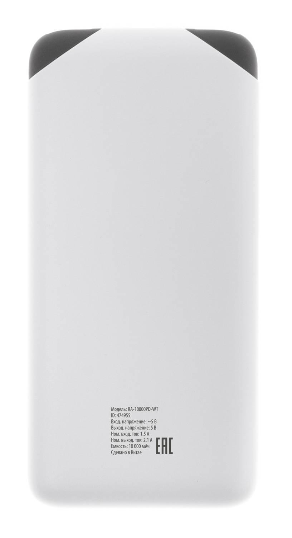 Мобильный аккумулятор BURO RA-10000PD-WT Panda белый (RA-10000PD-WT) - фото 4
