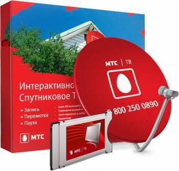 Комплект спутникового телевидения МТС №70