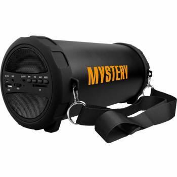 Магнитола Mystery MBA-733UB черный