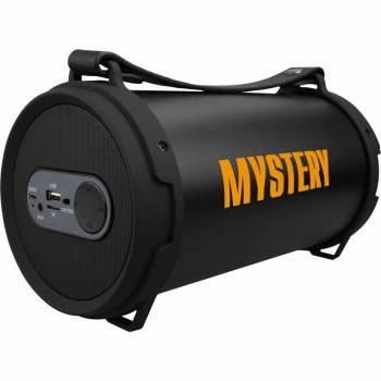Магнитола Mystery MBA-735UB черный