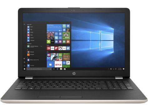 """Ноутбук 15.6"""" HP 15-bw507ur (2FM99EA) золотистый - фото 1"""