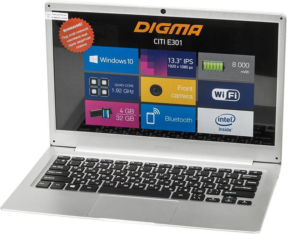 "Ноутбук 13.3"" Digma CITI E301 серебристый (ES3008EW) - фото 1"