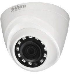 Камера видеонаблюдения Dahua DH-HAC-HDW1000RP-0280B-S3 белый