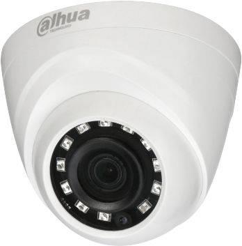 Камера видеонаблюдения Dahua DH-HAC-HDW1400RP-0280B белый