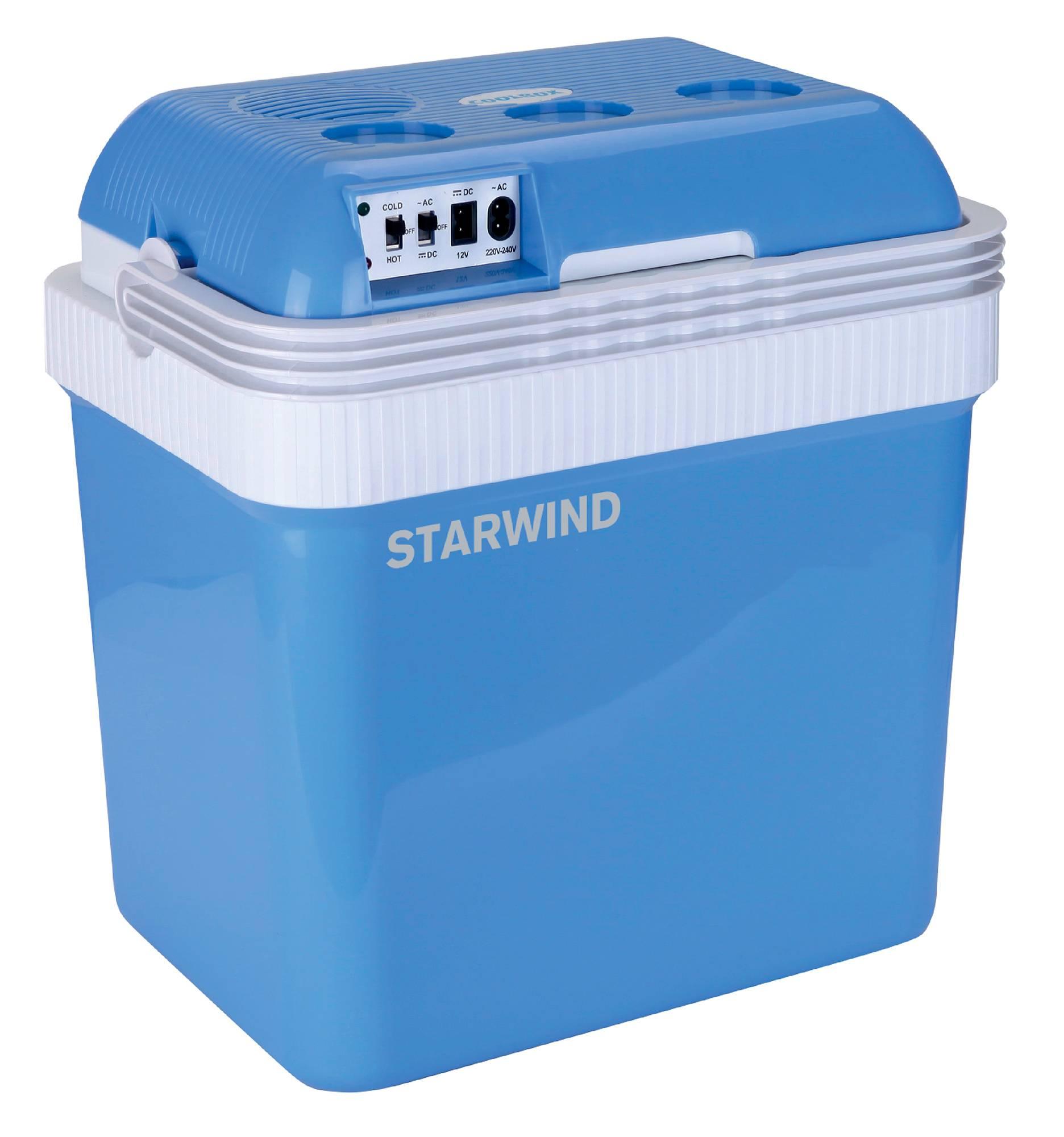 Автохолодильник Starwind CB-112 голубой - фото 1