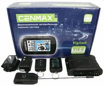 Автосигнализация Cenmax Vigilant V-10D (VIGILANT V10 D)