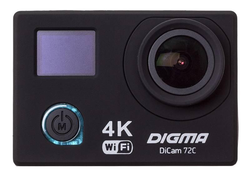 Экшн-камера Digma DiCam 72C черный - фото 1