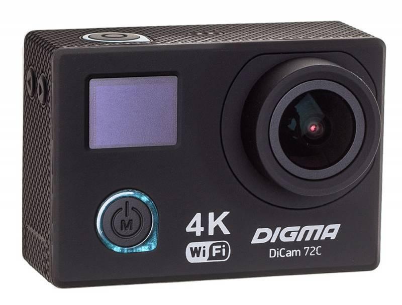 Экшн-камера Digma DiCam 72C черный - фото 7