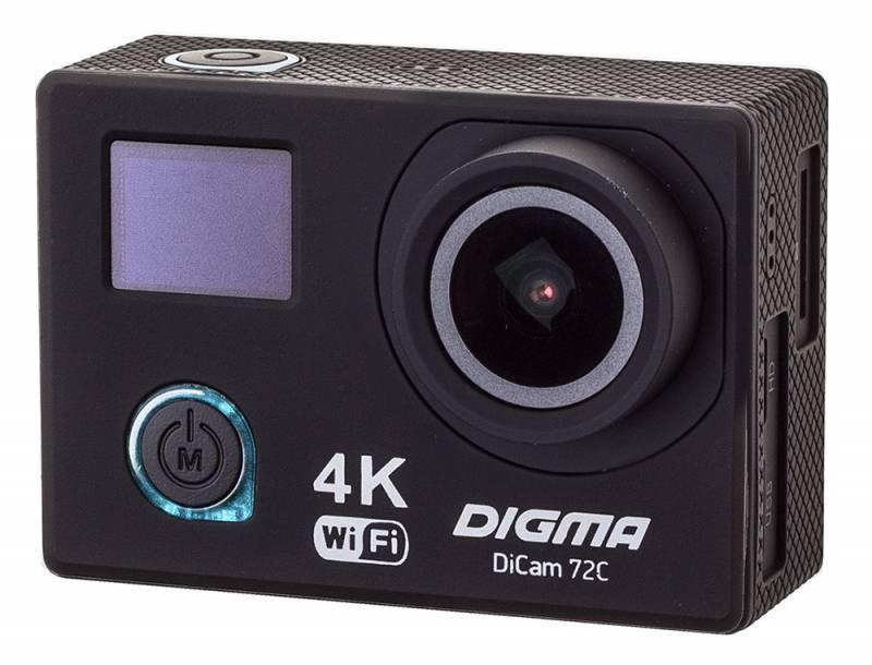 Экшн-камера Digma DiCam 72C черный (DC72C) - фото 8
