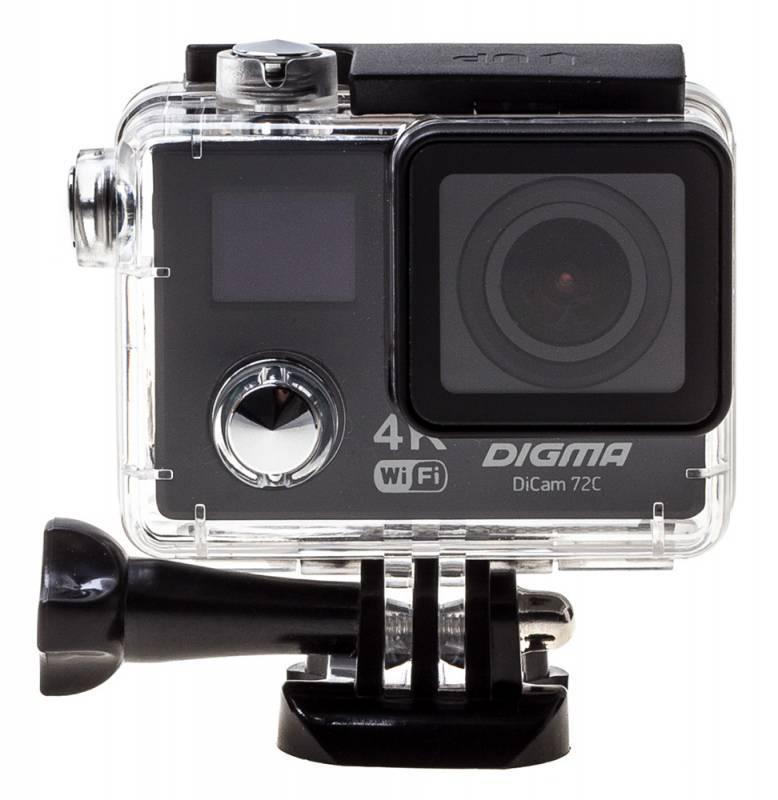 Экшн-камера Digma DiCam 72C черный (DC72C) - фото 13