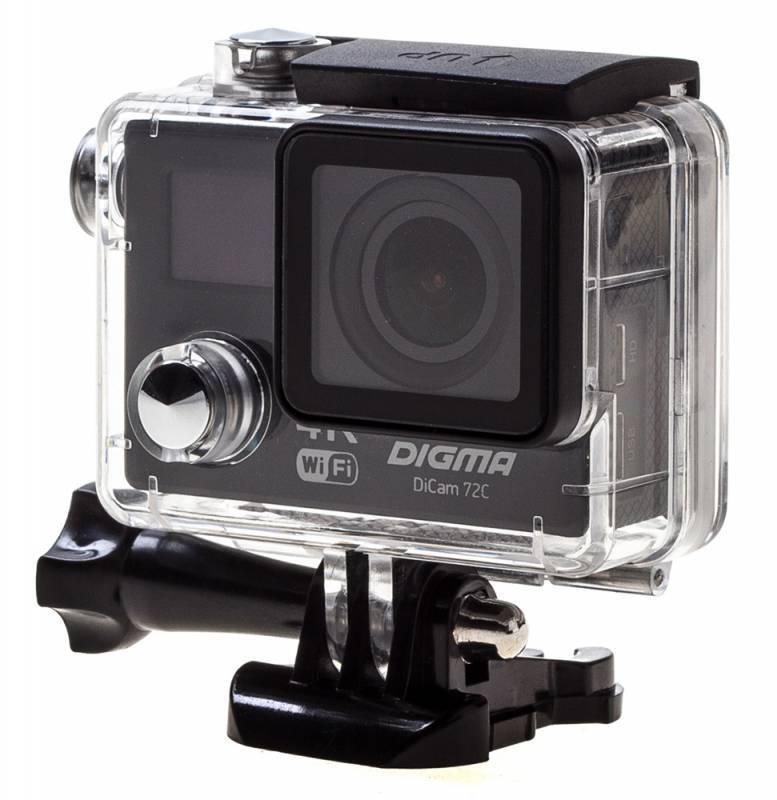 Экшн-камера Digma DiCam 72C черный (DC72C) - фото 14