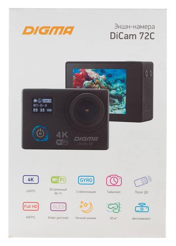 Экшн-камера Digma DiCam 72C черный (DC72C) - фото 18