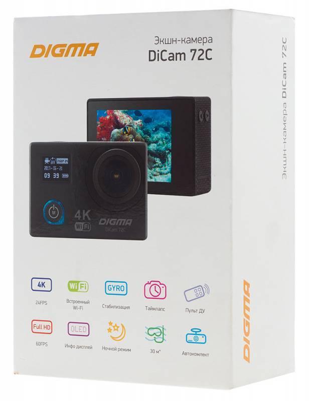 Экшн-камера Digma DiCam 72C черный (DC72C) - фото 19