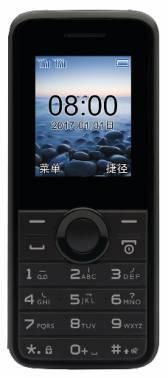 Мобильный телефон Philips E106 черный
