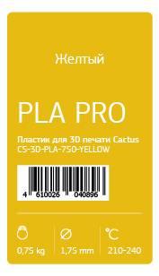 Пластик для принтера 3D Cactus CS-3D-PLA-750-YELLOW PLA d1.75мм 0.75кг 1цв. - фото 2