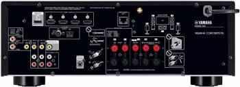 Ресивер AV Yamaha HTR-4071 5.1 черный
