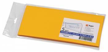Конверт 204А.5 C65 114x229мм желтый клеевой слой 120г / м2 Лабиринт (pack:5pcs)