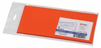 Конверт 205А.5 C65 114x229мм оранжевый клеевой слой 120г / м2 Лабиринт (pack:5pcs)