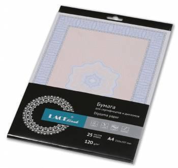 Бланк для сертификата 103.025LB A4 офсет (упак.:25шт)