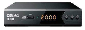Ресивер DVB-T2 Сигнал HD-300 (17300)