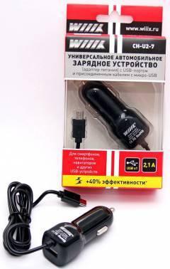Автомобильное зар. / устр. Wiiix CH-U2-7 черный