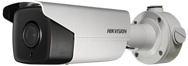 Видеокамера IP Hikvision DS-2CD4A24FWD-IZHS белый - фото 1