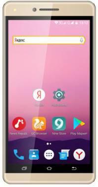 Смартфон ARK Benefit S503 MAX 8ГБ золотистый