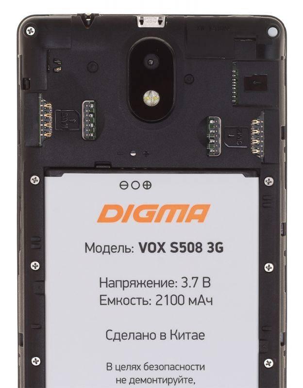 Смартфон Digma S508 3G VOX 16ГБ серый (VS5031PG) - фото 12