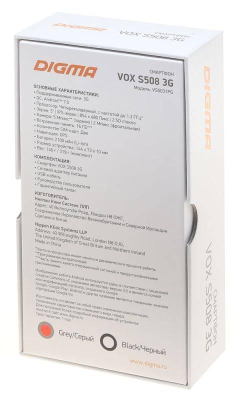 Смартфон Digma S508 3G VOX 16ГБ серый (VS5031PG) - фото 17