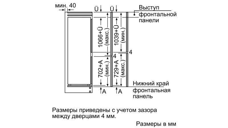 Холодильник Bosch KIS86AF20R белый - фото 4