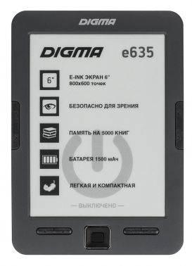 Электронная книга 6 Digma E635 серый