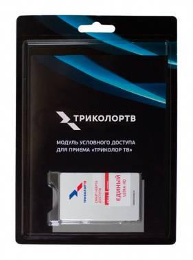 Комплект спутникового телевидения Триколор модуль усл.доступа со смарткартой Единый UHD Европа (046/91/00048312)