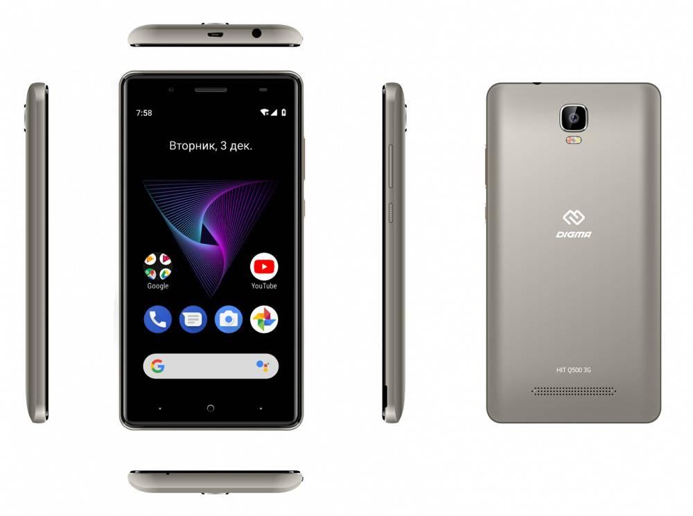 Смартфон Digma HIT Q500 3G 8ГБ серый (HT5035PG) - фото 8