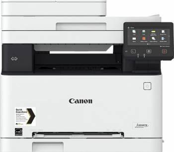 МФУ Canon i-Sensys Colour MF633Cdw белый/черный (1475C007)