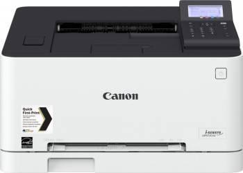 Принтер Canon i-Sensys Colour LBP613Cdw белый