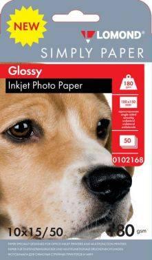Бумага Lomond Simply (0102168) 10x15 / 180г / м2 / 50л. белый
