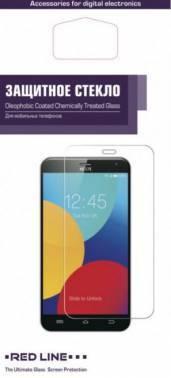 Защитное стекло Redline для Huawei Honor 9 (УТ000011796)
